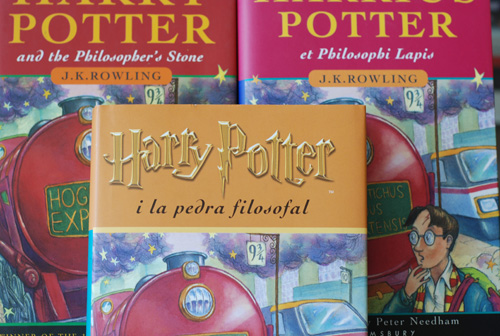 HP 1 Collection